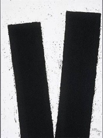 promenade notebook drawing v by richard serra