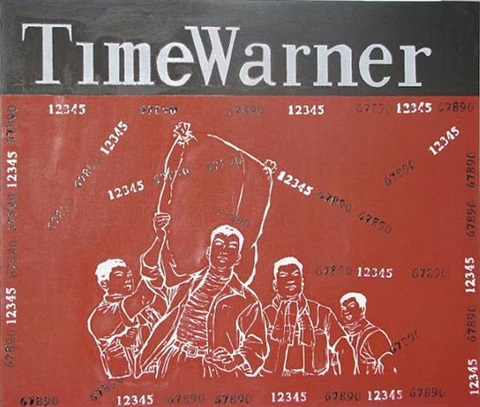 time warner by wang guangyi