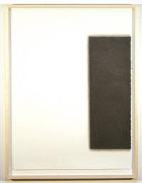 asymmetrical form 11.16.08 (right side) by susan york