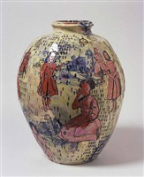 over the rainbow by grayson perry