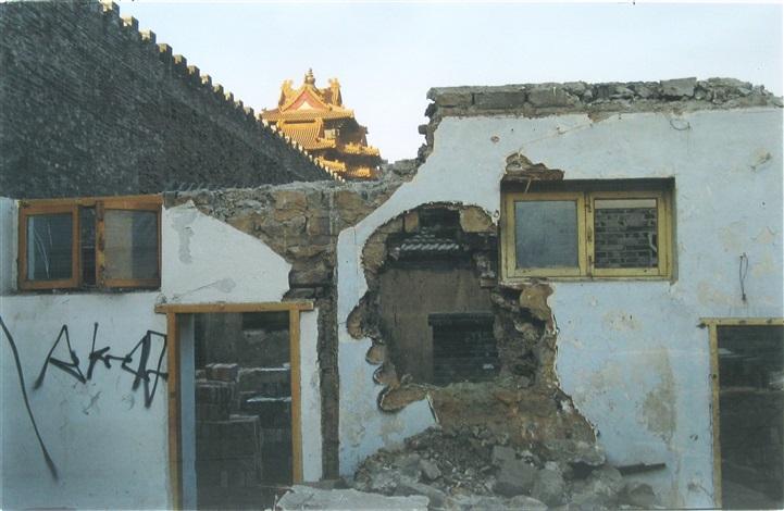 demolition forbidden city beijing by zhang dali