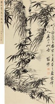 竹石图 by luo ping