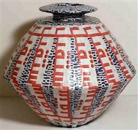 the invisible enemy should not exist- jar with striped geometric motif (recovered, missing, stolen series) by michael rakowitz