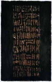 kaligraphie iv by su xiaobai