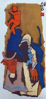 mother vii by maqbool fida husain