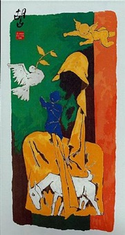 mother xvi by maqbool fida husain