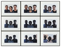 shanghai family tree by zhang huan