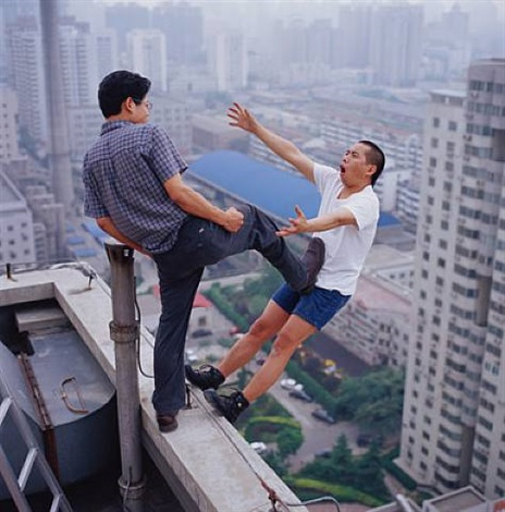 "046-01, 25 levels of freedom (from the series ""high place"") by li wei"