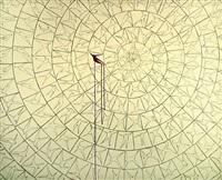 espiral con figura en rojo by octavio arosemena