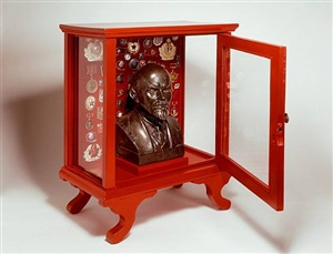 vladimir lenin: relics of the ussr by jeffrey vallance