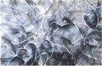 diksa (nightfall) by emi fukuzawa