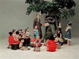 preschool by wang qingsong