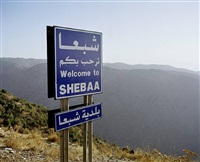 untitled (northwestern entrance to shebaa) by akram zaatari