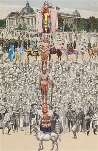 four man up by peter blake