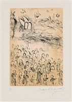 psaumes de david<br>psalm 114 by marc chagall