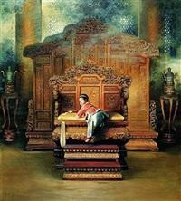 the crown prince by jiang guofang