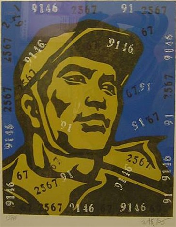 face of faith by wang guangyi