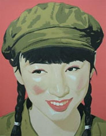 chinese lady by qi zhilong