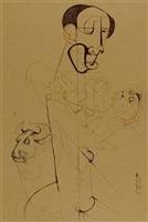 untitled (composition for j.b.byd.mf) by dumile feni-mhlaba (zwelidumile mxgazi)