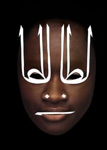 writing in black by balkan naci islimyeli
