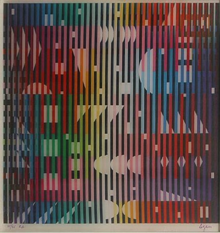 sparkling night rainbow by yaacov agam