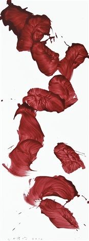 ccbf benefit auction untitled by james nares