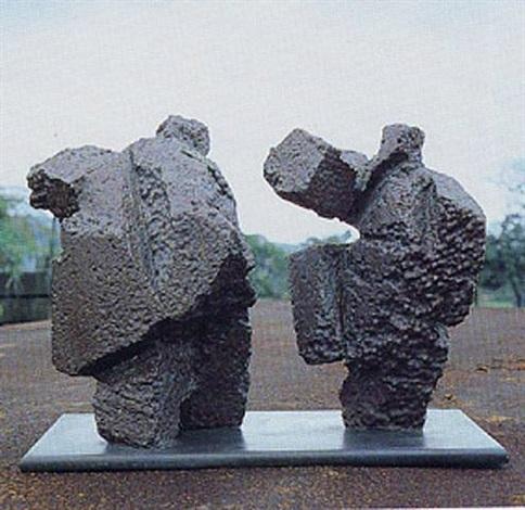 taïchi by ju ming