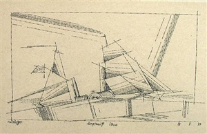 dampschiff 1840 by lyonel feininger