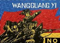 wangguang yi by wang guangyi