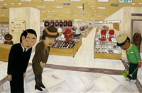 food hall by jiro osuga