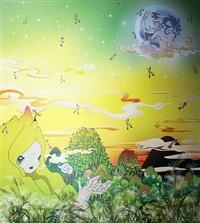 yuyake chan miss sunset by chiho aoshima
