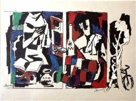 dada & lamp by maqbool fida husain