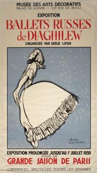 ballets russes de diaghilew by jean cocteau