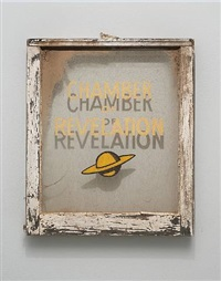 chamber of revelation by michael c. mcmillen