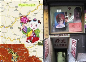 china is near #20 by joyce kozloff
