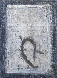palimpsest by sandra lerner