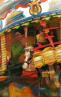 carousel by linda lippa