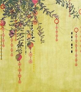 zakuro #105 by kaoru mansour