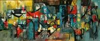 untitled city scene by samuel bookatz