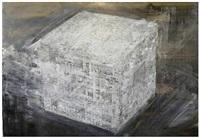 3d cubic fractal by katsumi hayakawa