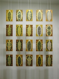 senza titolo (serie minerali gialli) by alberto di fabio