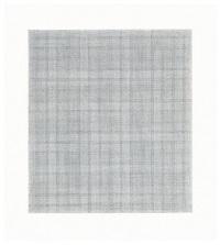 weave #9 by hadi tabatabai