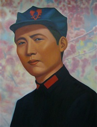 mao tse-tung: romance amidst plum flowers by ren rong