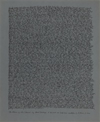litanies (the litanies of the chariot by marcel duchamp) by robert morris