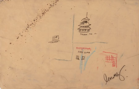free comb with pagoda by jean michel basquiat