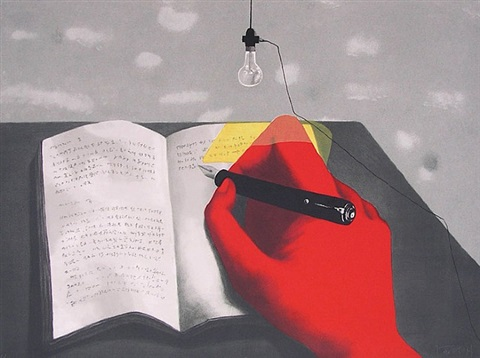 writing by zhang xiaogang