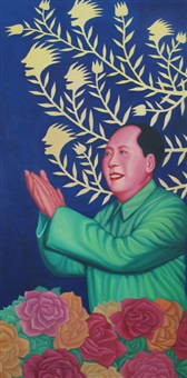 mao, welcome, welcome by ren rong