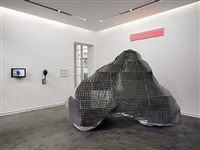 dream stone by sui jianguo