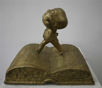 mao book by ren si hong