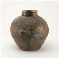 yohen vase by ken matsuzaki